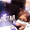 новое фото scherbakova_official
