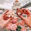 лучшие фото Анастасия Хохлова