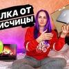 разместить рекламу в блоге julia_sk_happy