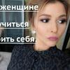 реклама на блоге niveaaaaa1