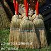 новое фото Серафима Щербакова