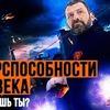 новое фото rybakov_igor