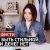 реклама на блоге yanafisti