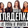 новое фото arinadanilova_official