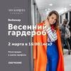 реклама у блоггера Анна Московцева