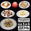 заказать рекламу у блоггера Евгения Уварова