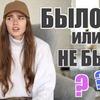 реклама на блоге tim_masha