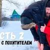 реклама в блоге max_vashchenko