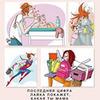 реклама у блоггера Инна Badmamochka
