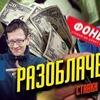 новое фото eldarboziev_