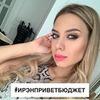 лучшие фото Ирина Голубева