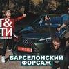 фотография evgenyfist