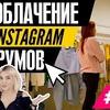 реклама в блоге katyakonasova