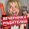 реклама на блоге Алексей Авдеев