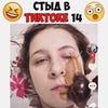 реклама на блоге Banko_mat