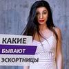 реклама на блоге Zaebaba