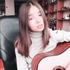 реклама на блоге Диана Промашкова