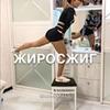 реклама у блоггера Мария Смирнова