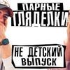 реклама у блоггера arinadanilova_official