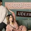 разместить рекламу в блоге Руслан Кузнецов