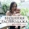 фото на странице Анастасия Лебедева