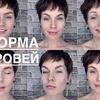 фотография izmailova_makeup