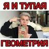 реклама в блоге Алексей Авдеев