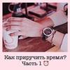реклама в блоге Лиза Lise_kapris