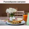 заказать рекламу у блоггера Татьяна Фокидсблог