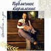 реклама у блоггера Валерия