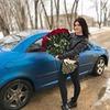 разместить рекламу в блоге Ирина Асташова