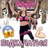 реклама у блоггера Екатерина Максимова