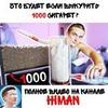 новое фото Андрей Ширгин