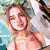 реклама у блоггера lesya_poplavskaya