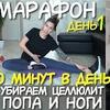 реклама у блоггера sheina_anna