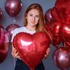 заказать рекламу у блоггера Екатерина Шрейн