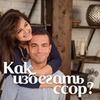 заказать рекламу у блоггера Сабина Ламанна