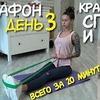 реклама в блоге sheina_anna