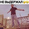 лучшие фото Илья Белов