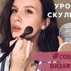 фото на странице irinameyk