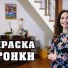 реклама у блоггера prozotova