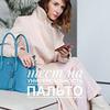 реклама в блоге Алена Гусева