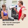 реклама у блоггера Виктория Боровская