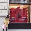 разместить рекламу в блоге Арина Костикова