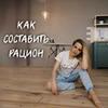 реклама у блоггера Елена