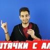 реклама у блоггера Николай Асланян