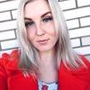 реклама в блоге Дарья Стрелкова