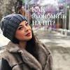 реклама в блоге Инна Воловичева
