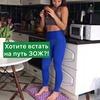заказать рекламу у блоггера Валентина Сибуя
