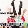 лучшие фото lazylady_official